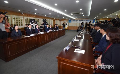 제2기 법무·검찰 개혁위원회 발족식