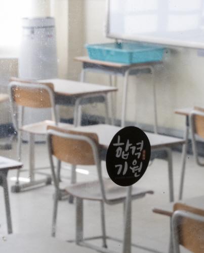 고3 수험생, '대입' 시계도 멈춰선 교실
