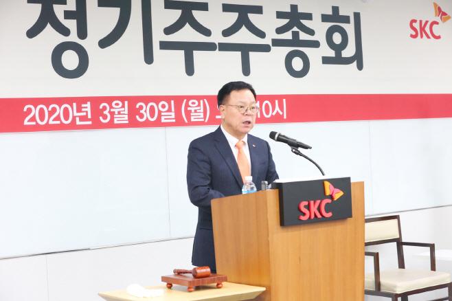 SKC 이완재 주주총회