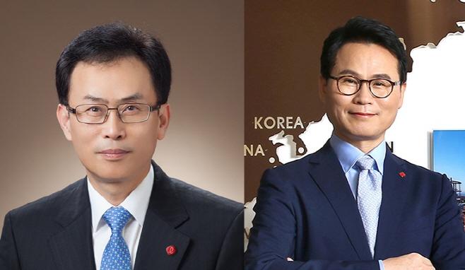 김교현, 김병연