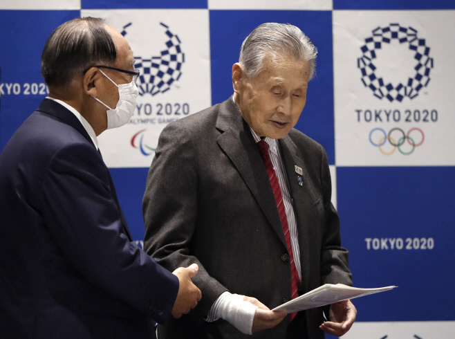 Olympics Tokyo 2020 Meeting