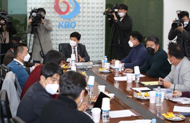 긴급 실행위원회 연 KBO '연습경기 진행 여부 논의'
