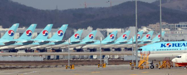인천공항에 서 있는 대한항공 항공기<YONHAP NO-4087>