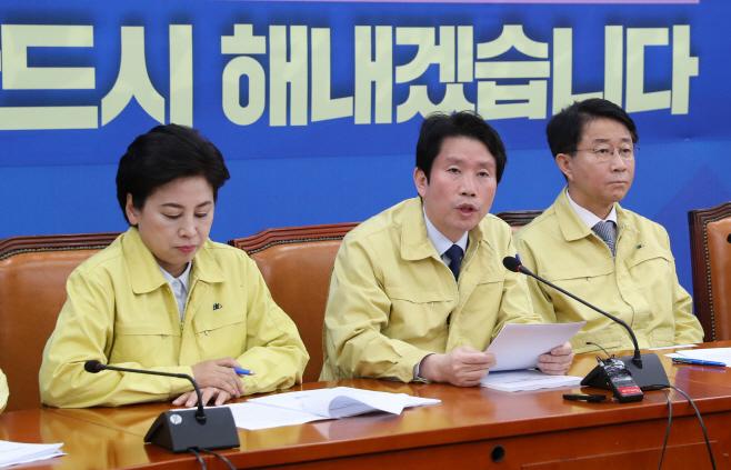 발언하는 민주당 이인영 총괄본부장