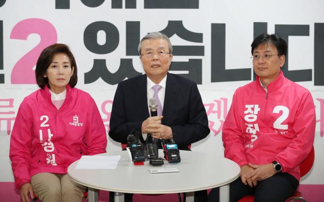 나경원 후보 사무소 찾은 김종인 위원장<YONHAP NO-2651>