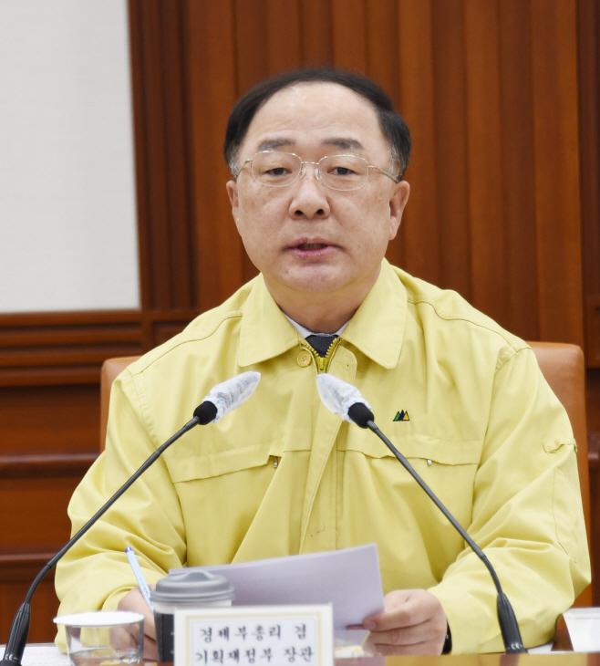 홍남기 위기관리대책회의
