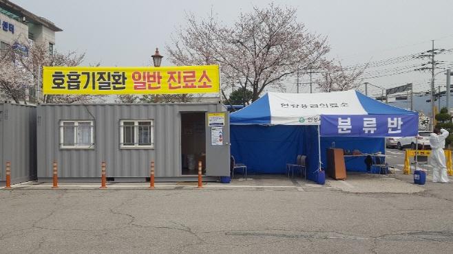 안성보건소, 건강진단결과서 업무재개