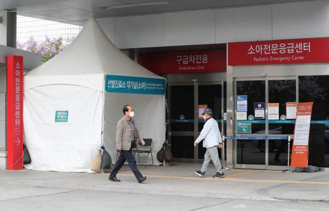 서울아산병원 9세 환아 '양성' 판정...소아응급실 폐쇄