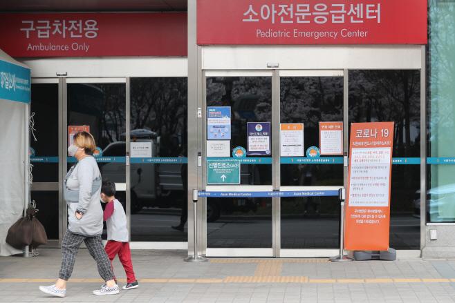 코로나19 확진자 발생한 아산병원 소아응급실 폐쇄