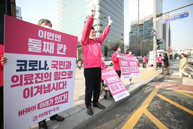 미래한국당 원유철 대표, 광화문 유세<YONHAP NO-2616>