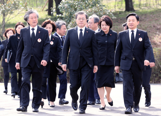 4·3 희생자 추념식 참석하는 문재인 대통령 내외