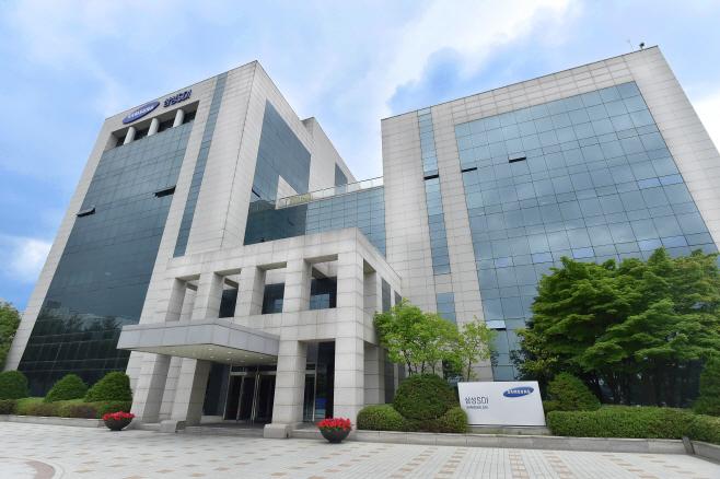 삼성SDI 기흥사업장 전경