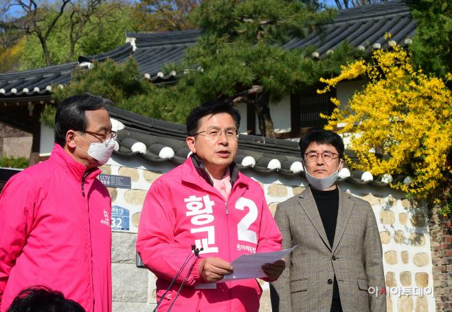 [포토] 황교안, 긴급재난지원금 관련 대국민브리핑