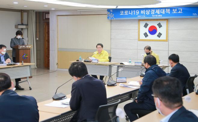 아산시 비상경제대책회의