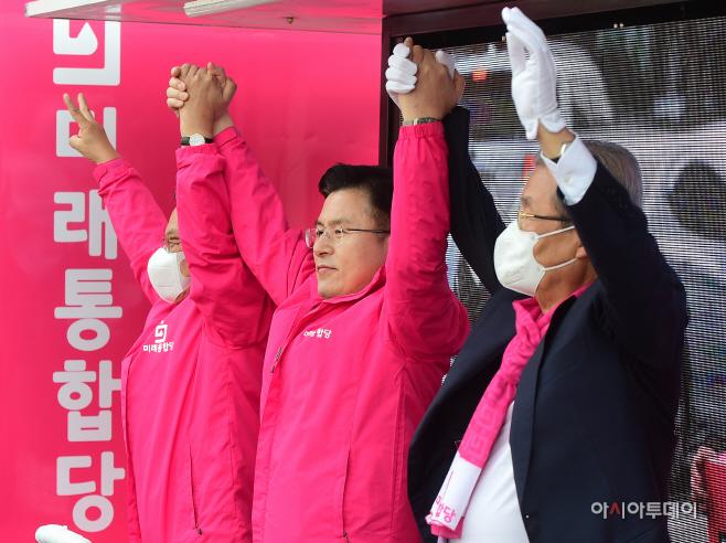 황교안-김종인, 평창동 유세