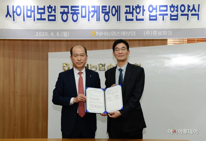 [사진]NH농협손보-큐브피아,농협손보