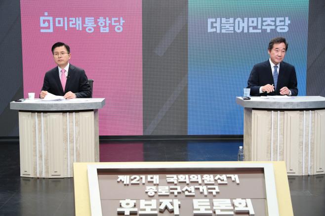 토론 준비하는 이낙연-황교안<YONHAP NO-2290>
