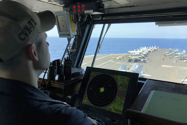 South China Sea Watch <YONHAP NO-3386> (AP)