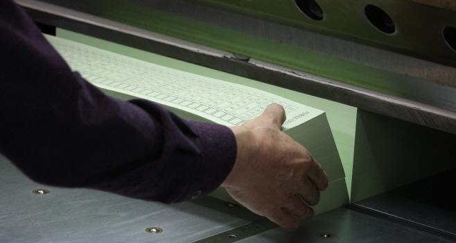 국회의원 선거 투표용지 인쇄