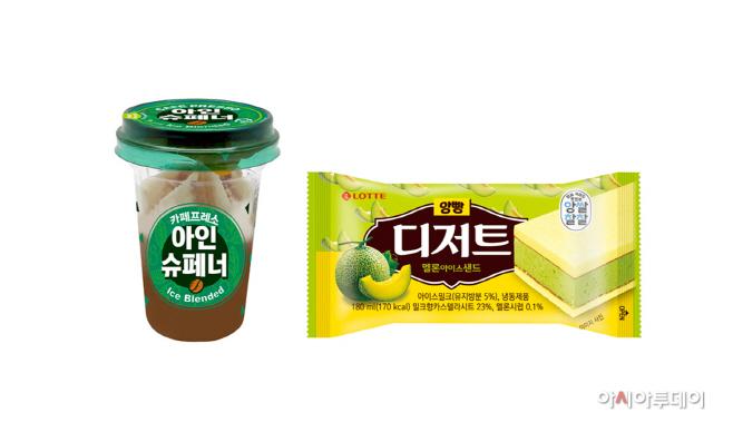 롯데제과 빙과 신제품 2종