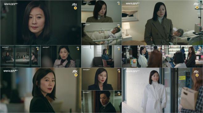 0409_JTBC_부부의 세계_시청자 열광케한 김희애 사이다 모먼트