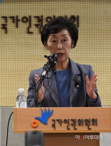국가인권위원회 스포츠분야 성폭력 근절 특별조사단 기자회견13