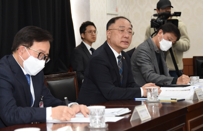 홍남기 연구기관장 간담회