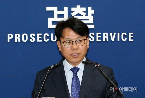 [포토]브리핑하는 김관정 대검찰청 형사부장