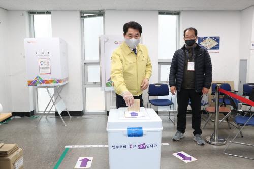 10일 오후 2시, 박준희 관악구청장 사전투표