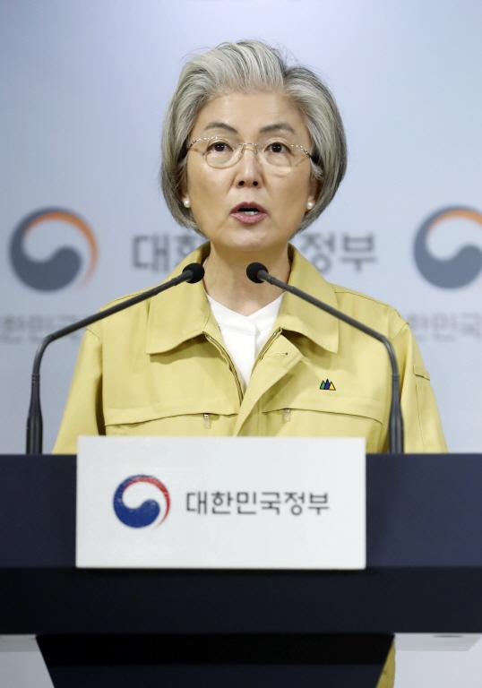 강경화 장관, 제21대 국회의원선거 대국민담화문 발표