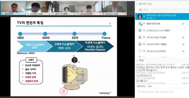 [사진자료] 삼양그룹 융합기술 인재육성 산학협력 강좌 개설