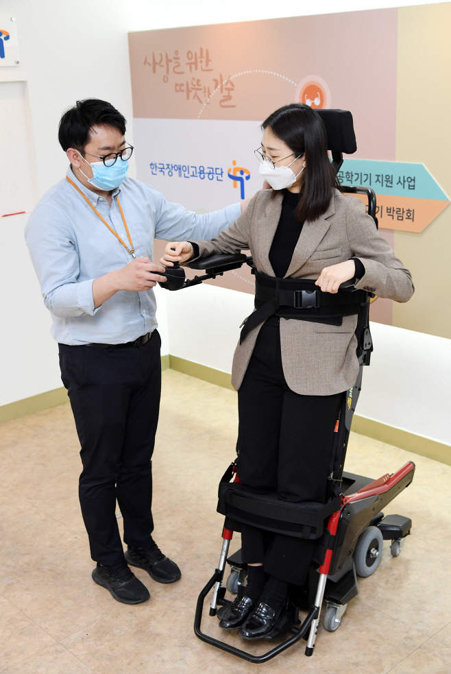장애인고용공단_기립형휠체어