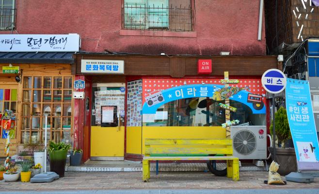 여행/ 익산 문화예술의 거리