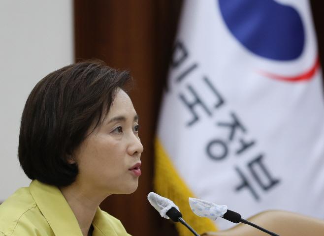 유은혜 부총리, 제6차 사회관계장관회의서 발언