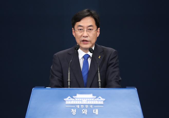 총선 결과 입장 밝히는 청와대 대변인<YONHAP NO-3593>