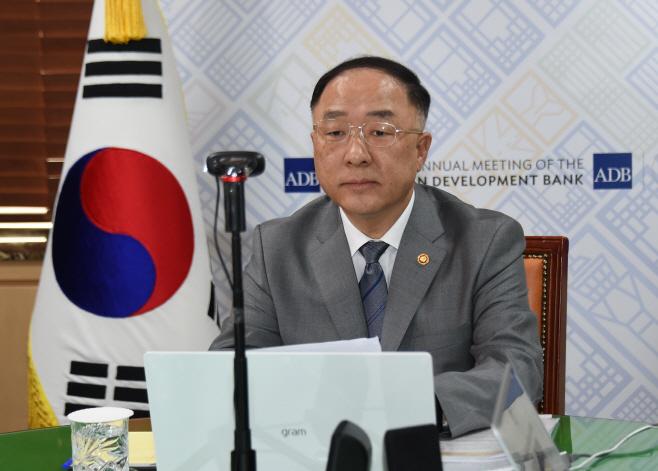 홍남기 아시아개발은행