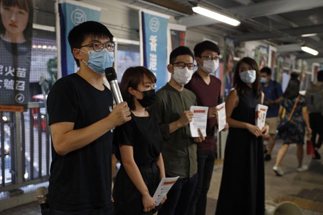 Hong Kong Protests China Congress