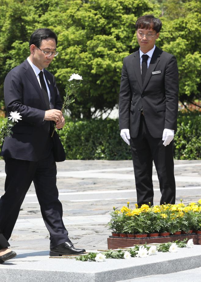 주호영, 노무현 전 대통령 묘역 헌화