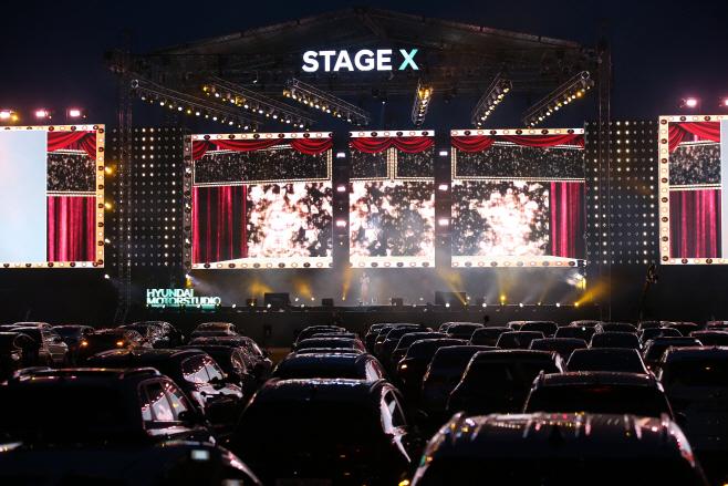 200524 현대모터스튜디오 STAGE X드라이브인 콘서트 개최(1)