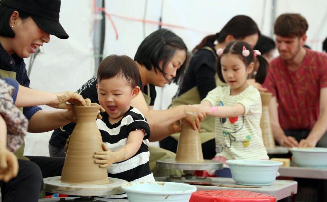 문경 어린이 찻사발 만들기