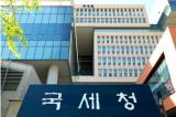 국세청 상징체계(보도자료용)