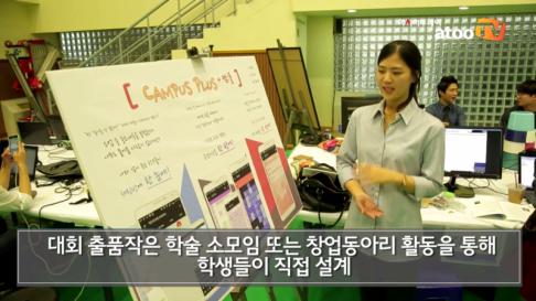 [동영상] 한성대학교, 제11회 한성공학경진대회 성료