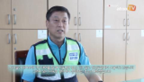 [동영상] 한강공원 내 전동휠 탑승은 '불법', 알고 계셨..