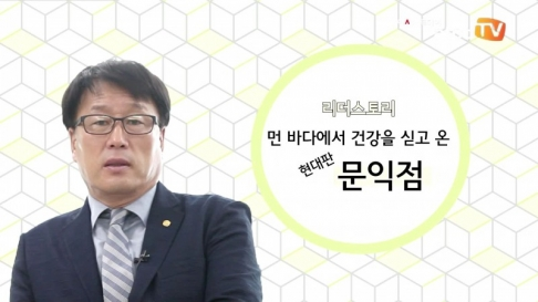 [리더스토리] 엠에스글로벌바이오 정남옥 대표 '고품질 후코..