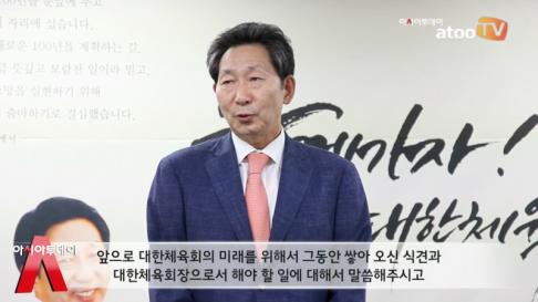 [동영상] 단국대 장호성 총장, '대한체육회장 당선되면 대..