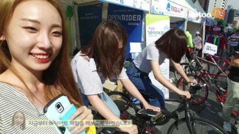 [동영상] '2016 서울자전거 축제'의 매력 속으로···..