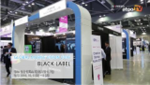 [동영상] 블랙라벨, '2016 글로벌모바일비전'에서 차별..