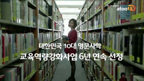 [동영상] 2017 인하대학교 정시 전형, '유사계열 가·..