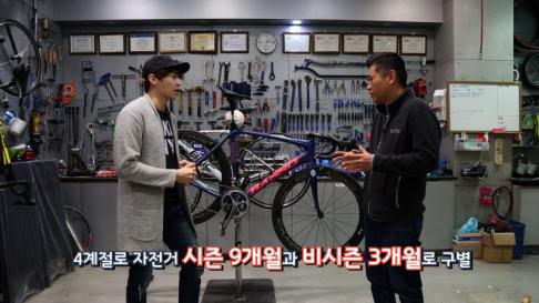 [동영상] 배우 박은석과 함께하는 '겨울철 자전거 관리 T..