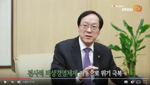 [동영상] 농협금융 지주회장 김용환, '농협금융의 성과와..